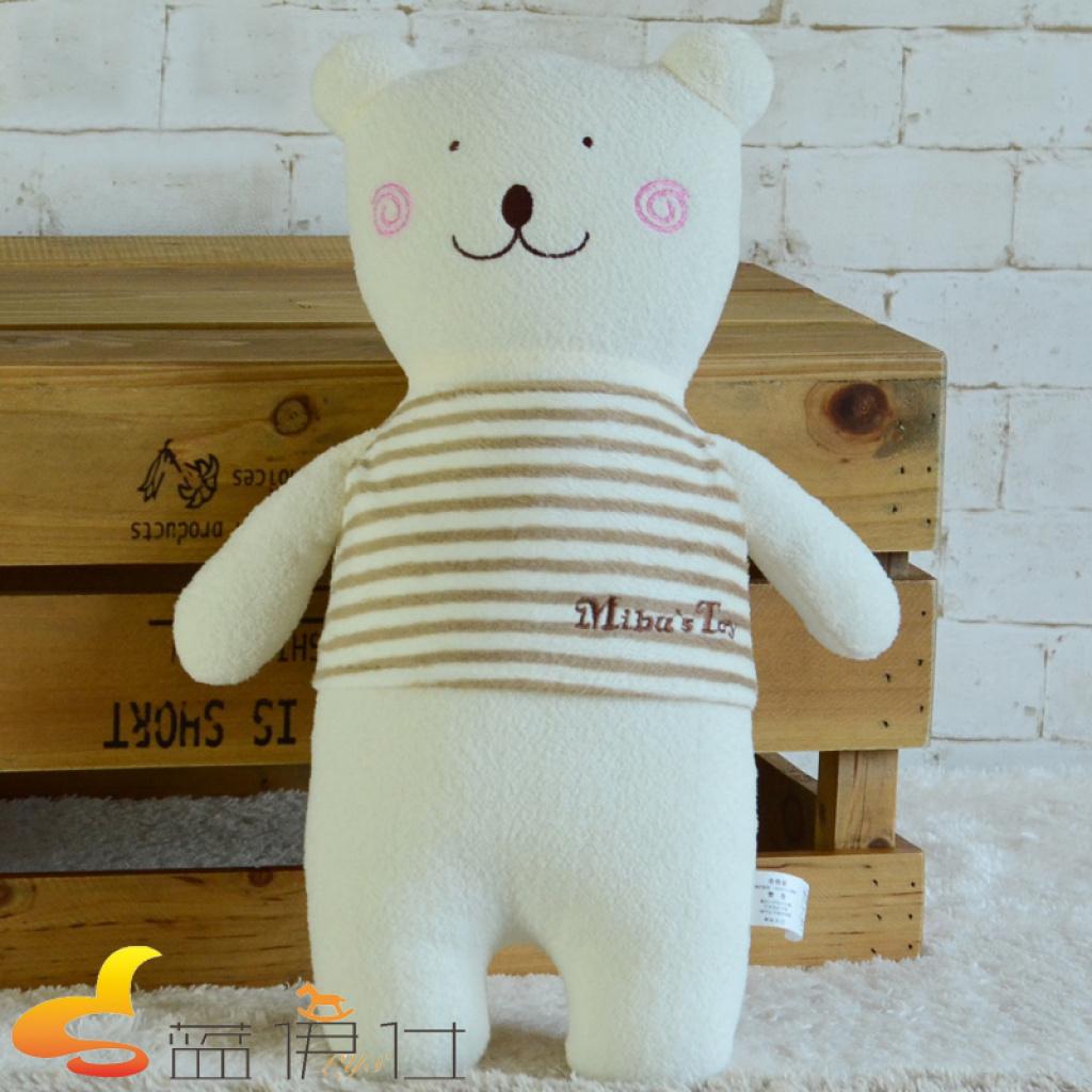 批发苏比熊公仔儿童玩偶可爱娃娃送女朋友生日礼物 毛绒玩具厂家