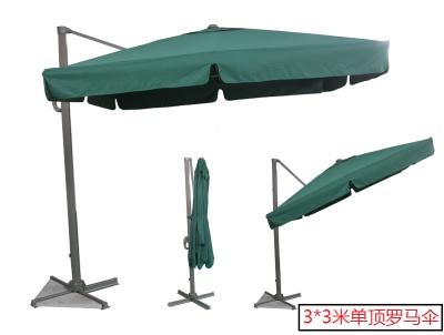Camp step by step upmarket Rome umbrella side courtyard garden umbrellas, side post umbrellas