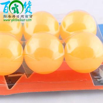 Manufacturers selling children's toys general merchandise second dollar store supply table tennis table tennis 67139