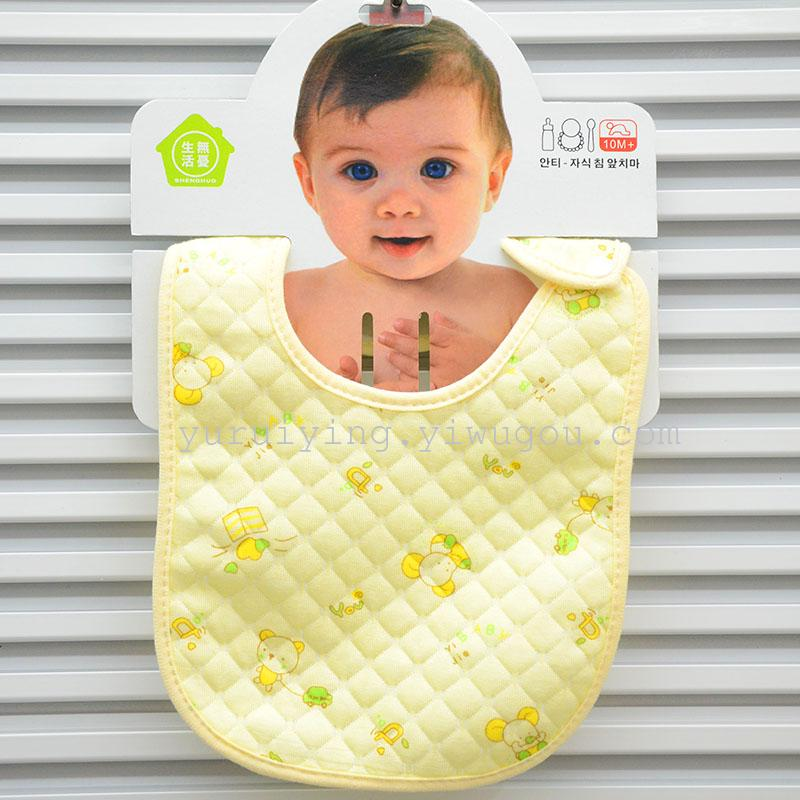 双层防水 围嘴围兜  宝宝口水巾全棉 婴儿用品 母婴用品