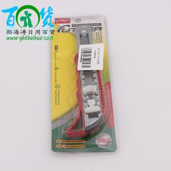 Utility knife with a single general merchandise second dollar store supply paper cutter package cutter 67139