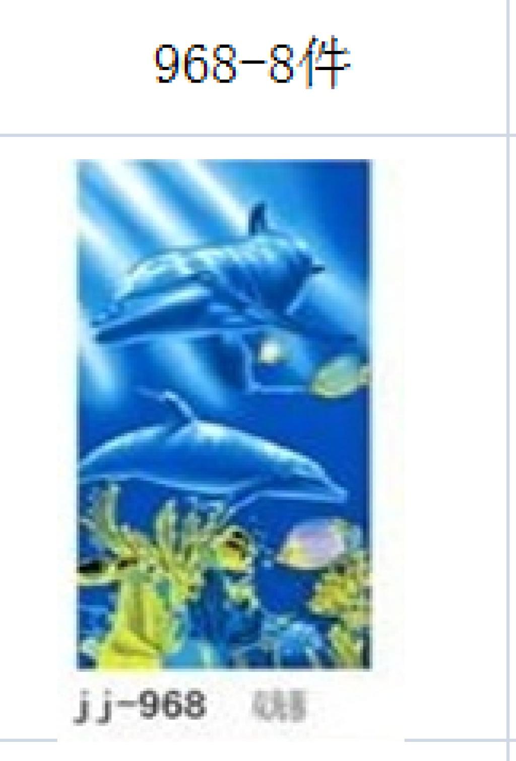 291海底双豚割绒---沙滩巾浴巾厂家直销