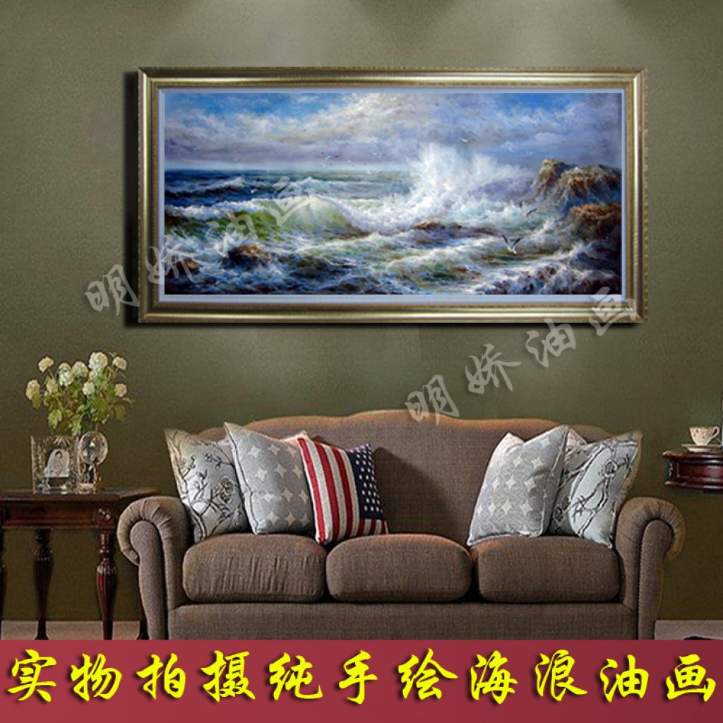 欧式纯手工油画海浪风景装饰画客厅餐厅卧室书房壁画定制油画