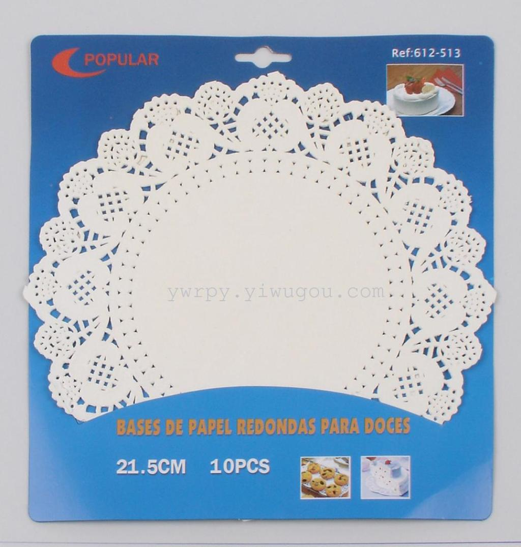 21.5cm圆形花边白色纸垫