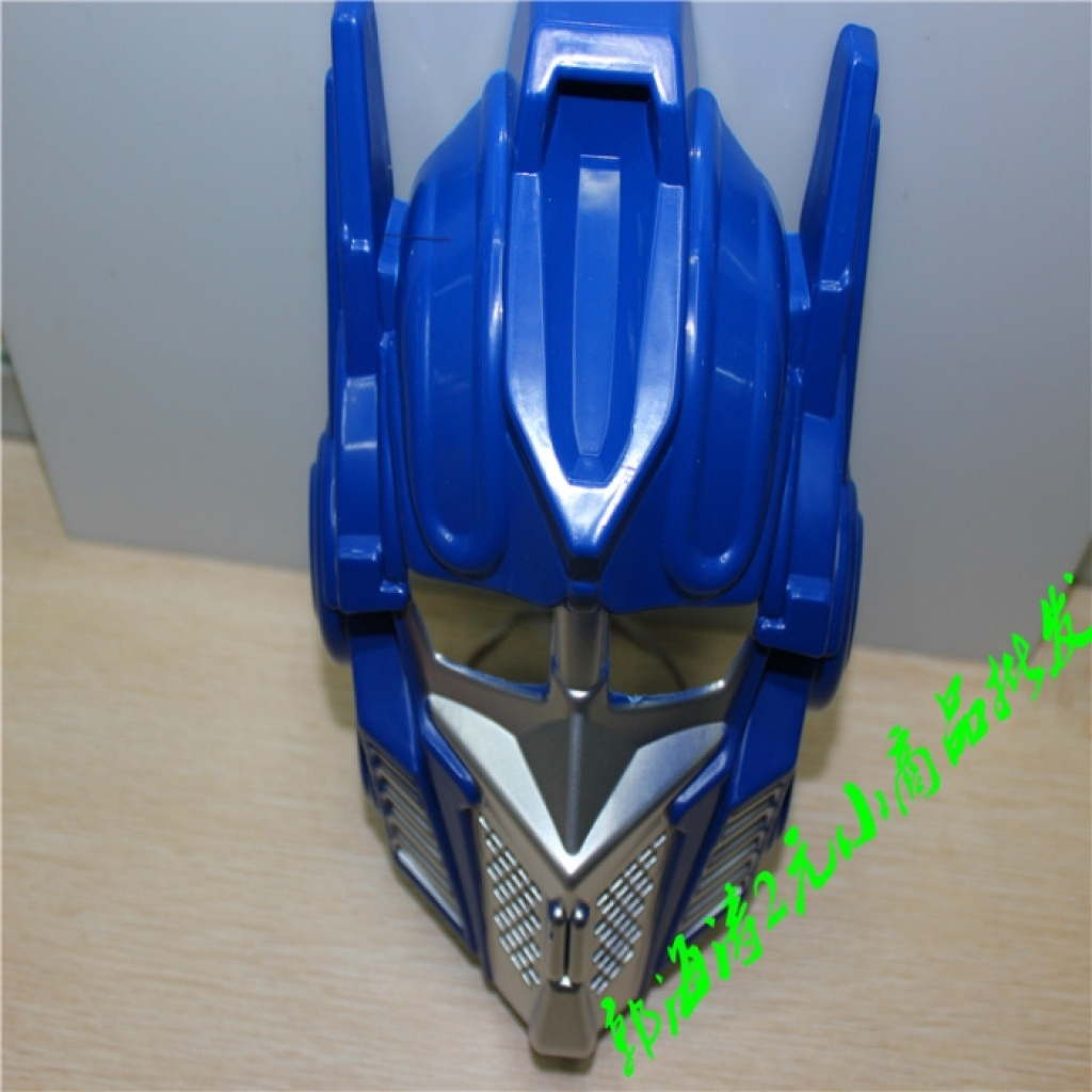 Supply Robot mask manufacturers two dollar store wholesale masks ...