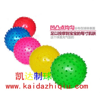 Wholesale massage ball prickly Hedgehog PVC inflatable toy ball ball inflatable ball 12cm