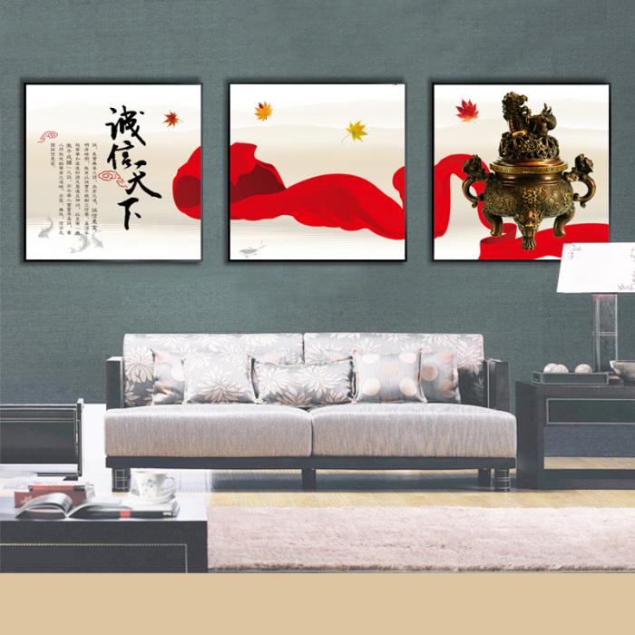 现代装饰画无框客厅沙发挂画静和励志系列油画冰晶画