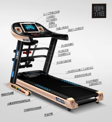 YB-9520AS multifunctional folding ultra-quiet motorized treadmill