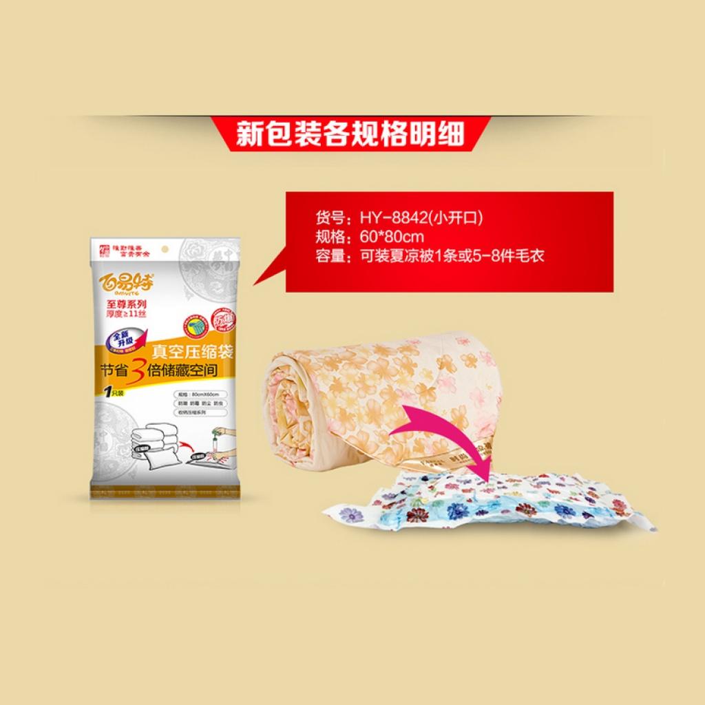 中国の夢の真空圧縮袋60×80は、単一の装置部11