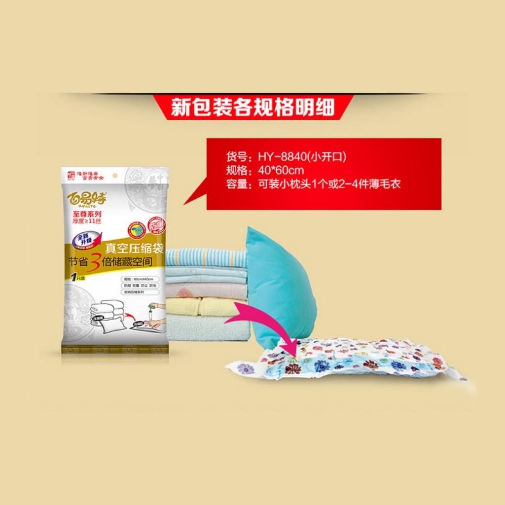 中国の夢の真空圧縮袋40×60は、単一の装置部11