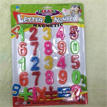 Educational toys children essential school supplies 27 magnetic digital stickers