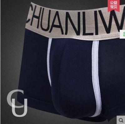 Panties, lingerie, bras, camisoles, suspenders, shorts, seamless underwear, boxes of panties