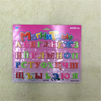 Children's educational toys baby supplies stationery Russian alphabet stickers