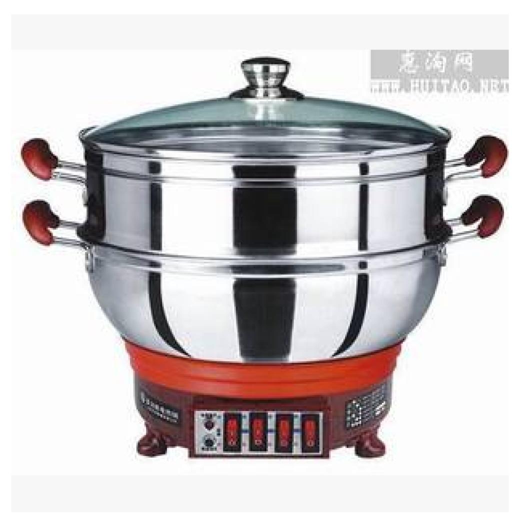 多功能电热锅真不锈电炒锅电火锅电蒸锅