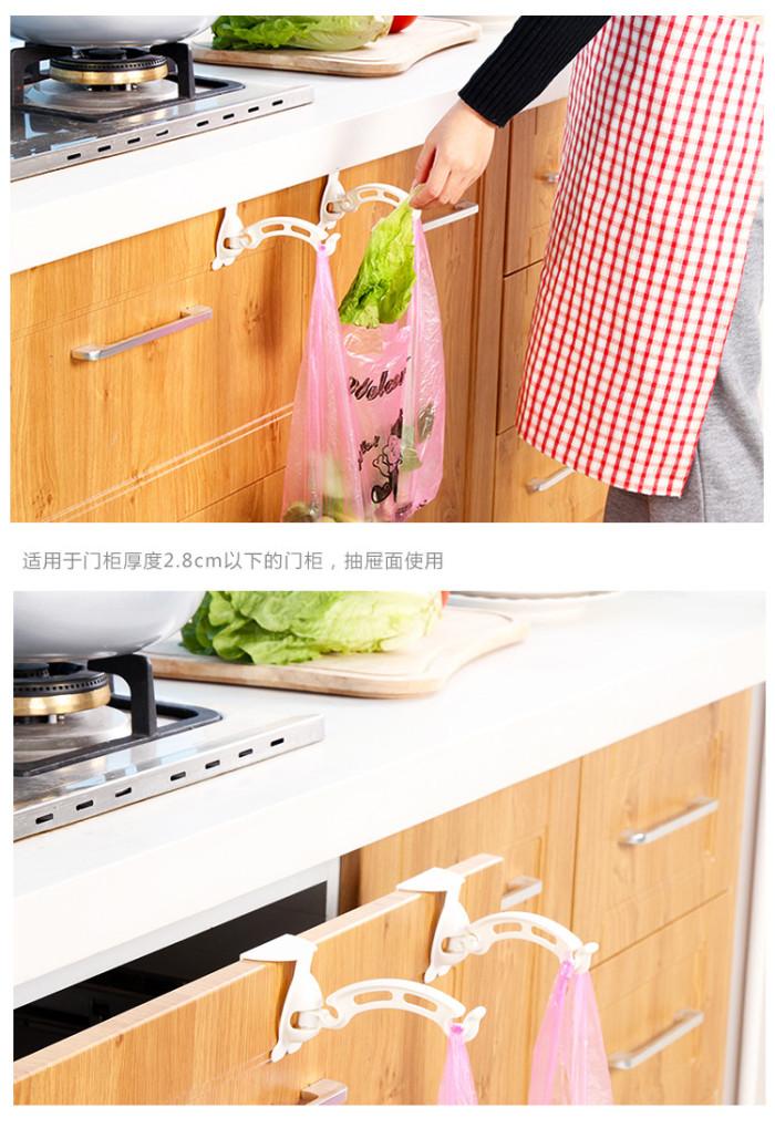 Supply Kitchen Cabinet Plastic Bag Tied Garbage Bag Storage Rack 2