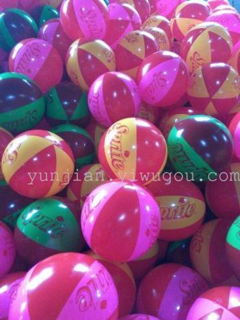 Shuangse Qiu PVC toy ball fitness ball