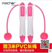 Korea Mecher Ms wireless skipping adult examinations of the child dual-use jump rope