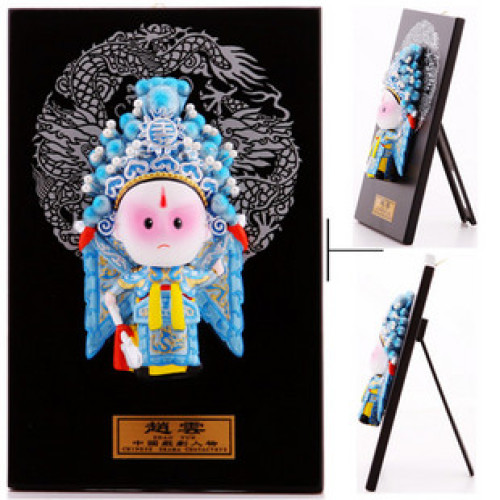 Scenic hot cold porcelain crafts decoration mask through five general Chinese wind