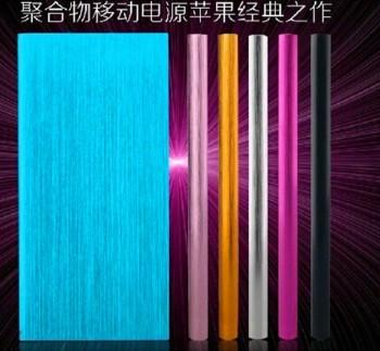 电源聚合物铝合金拉丝天书v电源超薄书本2000手电筒塑料镜片图片