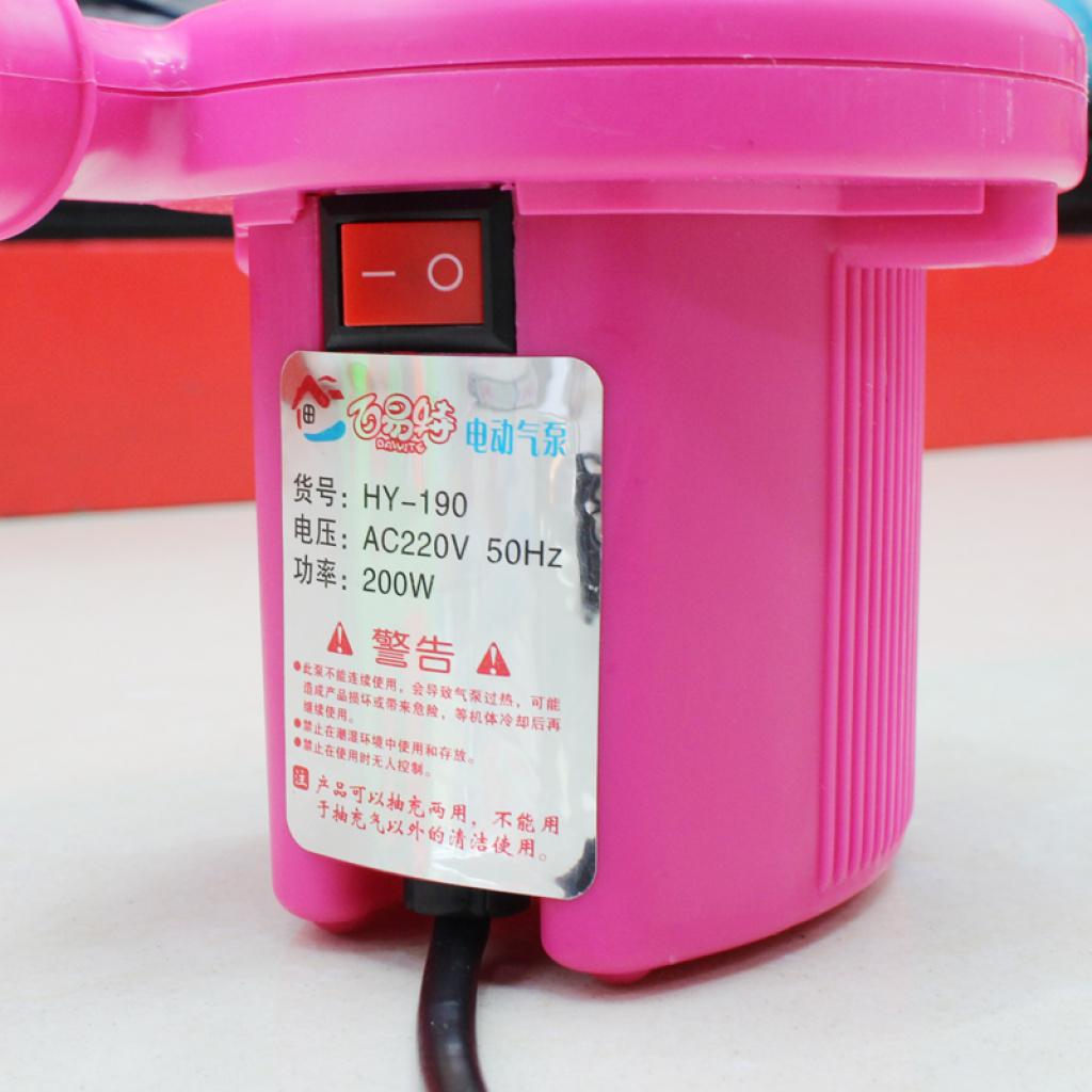 ベスト真空圧縮袋専用電動ポンプ電気ポンプ空気ポンプを簡単
