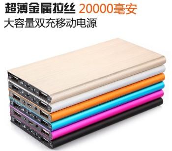 超薄聚合物铝合金拉丝天书v超薄设备书本2000电源空气净化工程图片