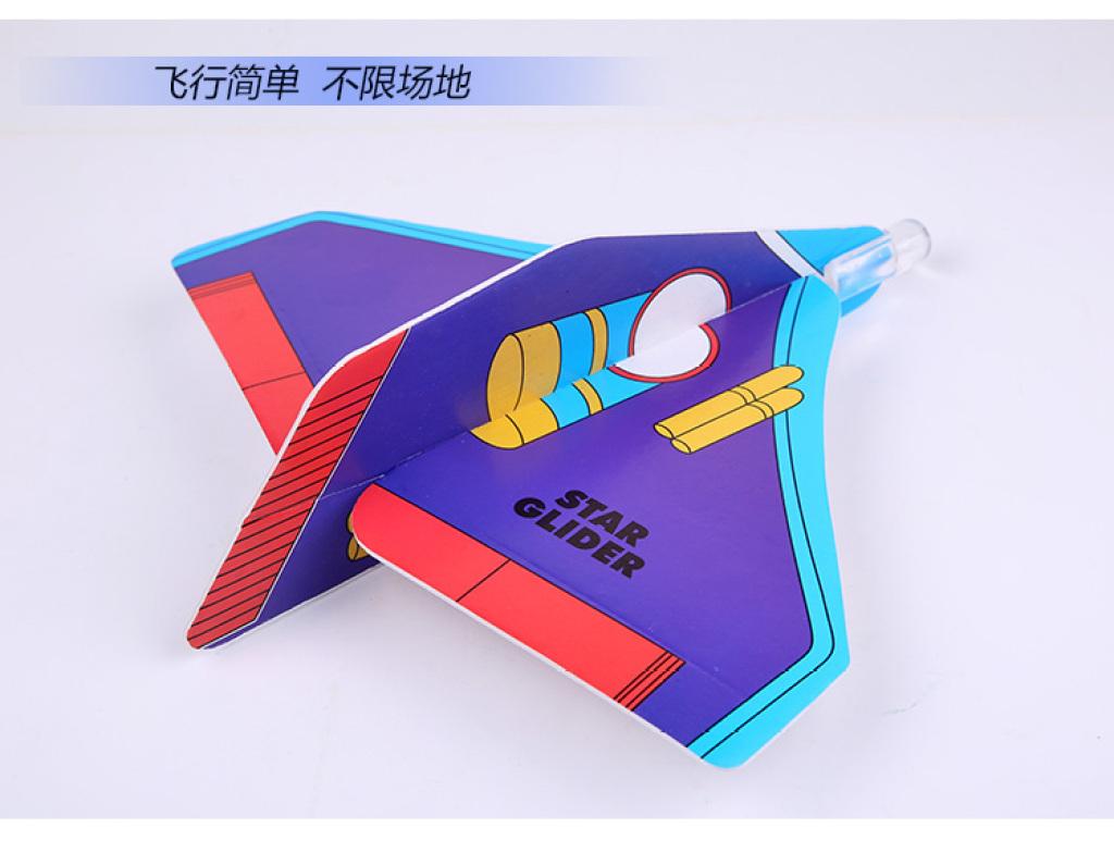 s儿童魔术回旋战斗飞机/泡沫纸飞机(混色)