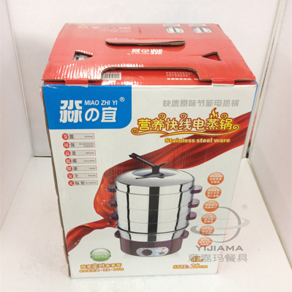 Supply Nutrition Express Pot Steamer Pot With Steamer Pot Soup