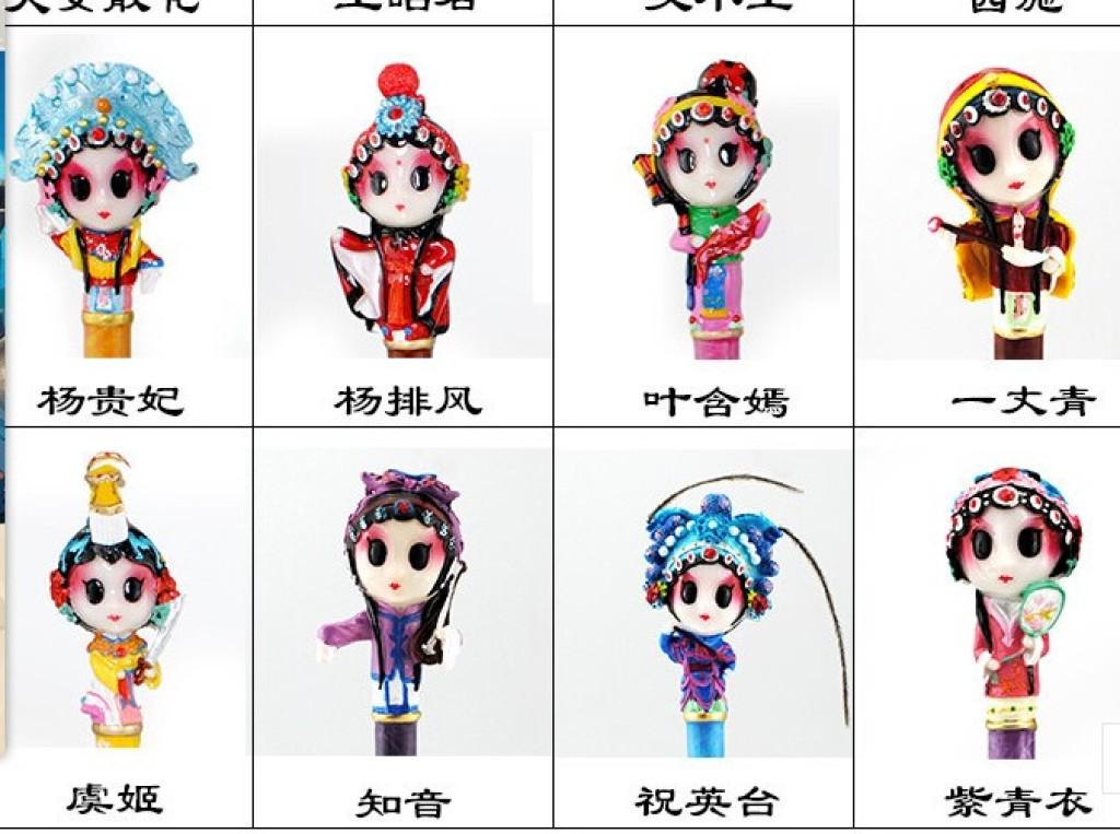 树脂戏曲人物脸谱笔_稻禾文化中国梦授权_义乌国际城