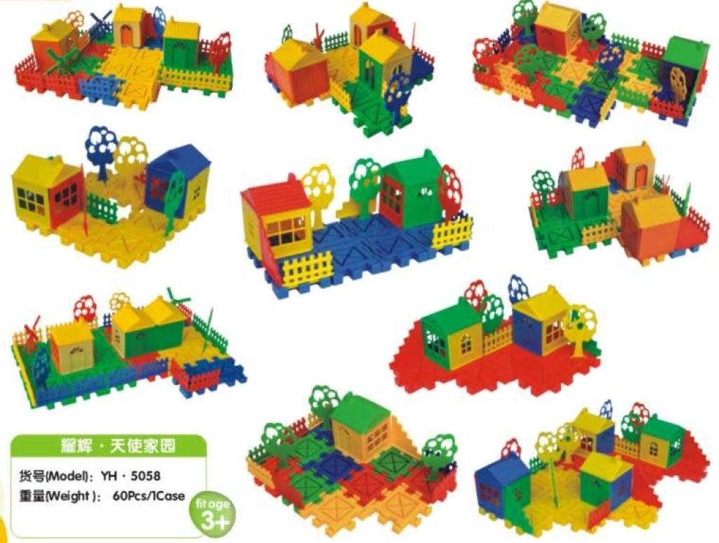 城堡房子别墅塑料积木全新