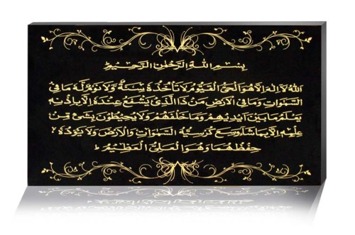 Muslim stereo bronzing decorative fabric paintings simple modern Mu Yi