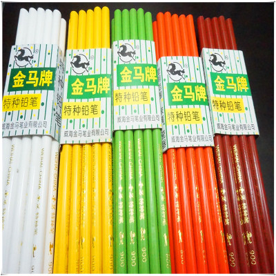 Special pencils red orange yellow green blue white black color marking tool marker wholesale