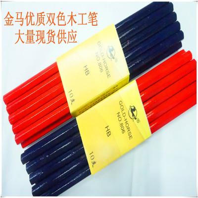 """Great cheap"" bi-color red and blue Carpenter Pencil Carpenter's pencil spot promotions"