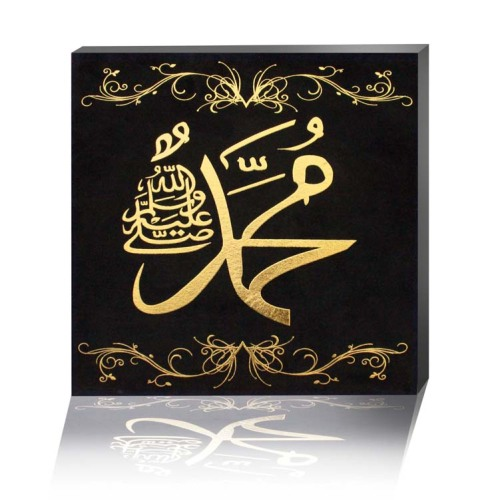 Muslim stereo bronzing fabric decorative painting painting simple and modern