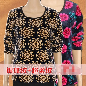 Low silver velvet warm clothing sourcing gold armour fleece thermal underwear stall