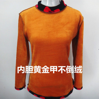 High collar of Silver Fox hair warm clothing gold thermal underwear does not fall down to spread the sources