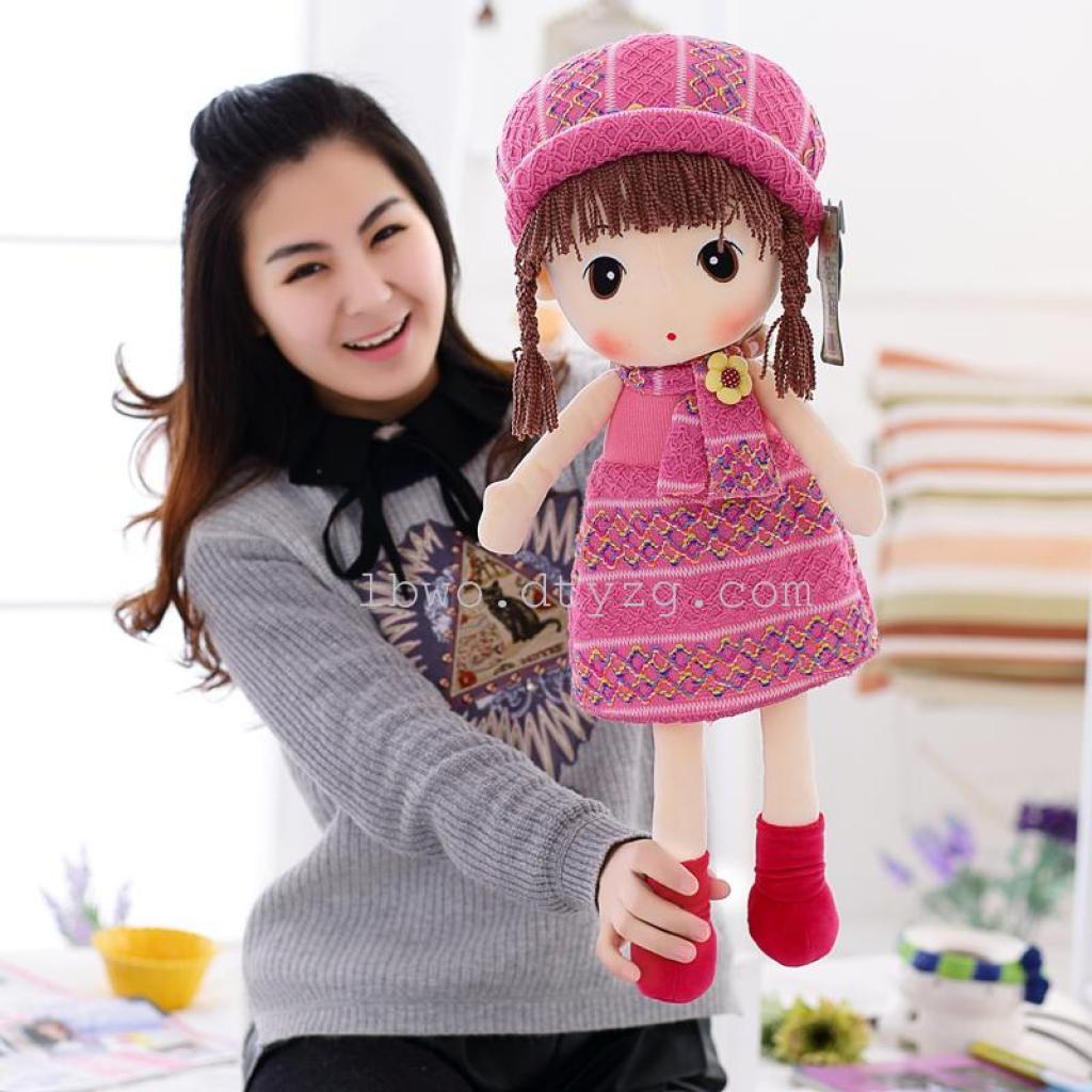 HWD正版毛衣菲儿布洋娃娃可爱创意生日毛绒玩具儿童节礼物