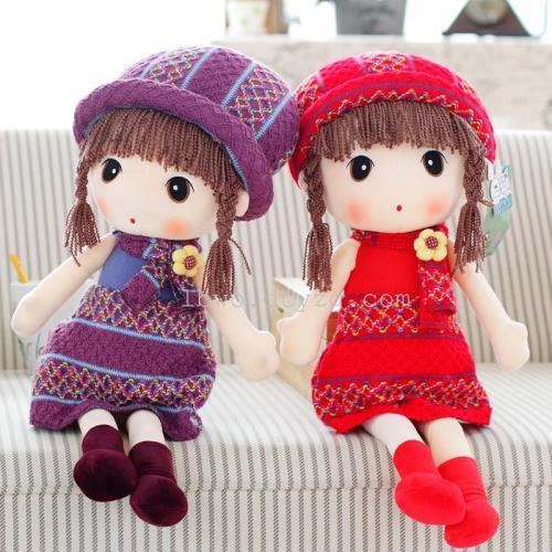 正版毛衣菲儿公仔女孩布偶毛绒玩具洋娃娃玩偶闺蜜生日礼物女生