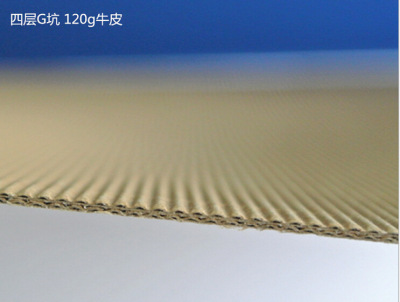 120g white corrugated cardboard factory outlet on the second floor g pit good pressure resistance