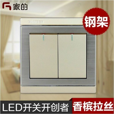 Wall switch rocker 16A double switch double dual controlled E9 stainless steel two dual-control switch