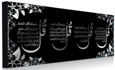 Muslim three-dimensional decorative painting decorative painting