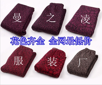 Old cotton pants men and ladies compound not Stella Alpina cotton pants in winter warm pants factory outlet