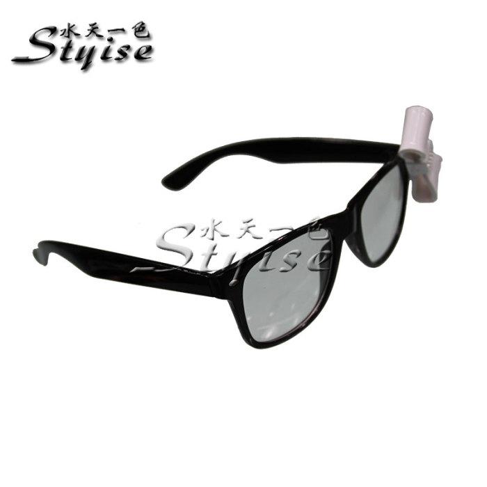 polarized glasses fishing  of glasses