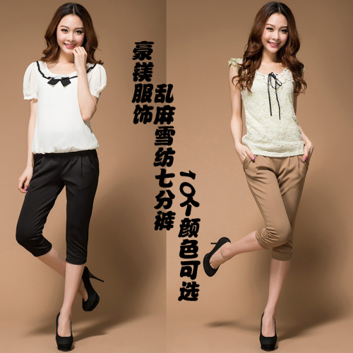 Messy cropped trousers female thin tights XL slim fit stretch summer harem pants and fertilizer increase