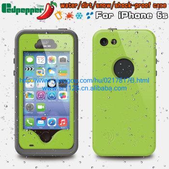 苹果手机保护壳 iphone5s 小圆点带指纹