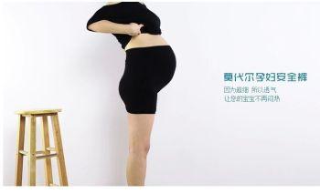 叁分孕婦打底褲,叁分打底褲,孕婦打底褲