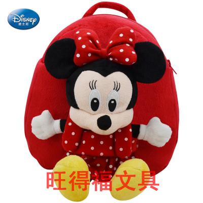 Genuine licensing environmental protection cotton Disney Plush Toys Dolls Figurines ornaments