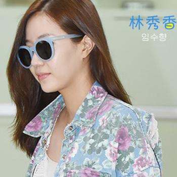 Korea Idol Lin Xiuxiang of the new generation fashion sunglasses 1684