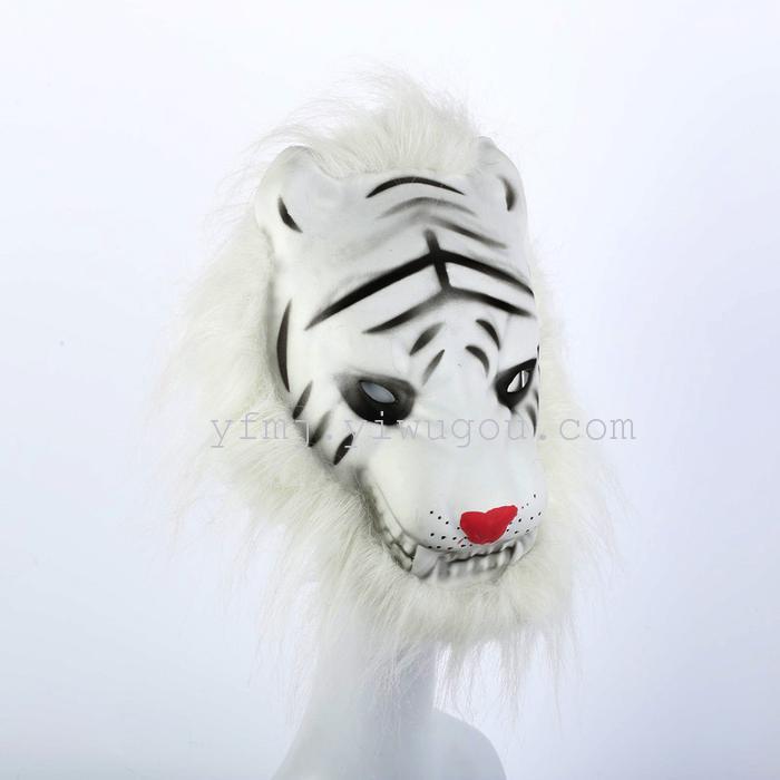 动物带毛面具老虎狮子猴子狼狗头面具节日用品化妆道具