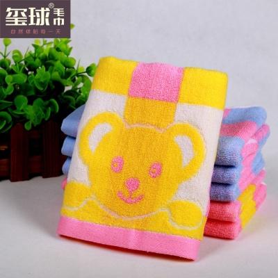 Pure cotton yarn towel boy fashion soft bear towel boy cartoon children face towel