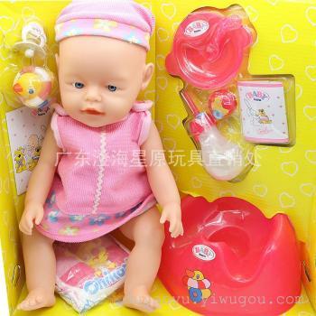 智能玩具多功能娃娃 玩具  益智玩具 儿童玩具